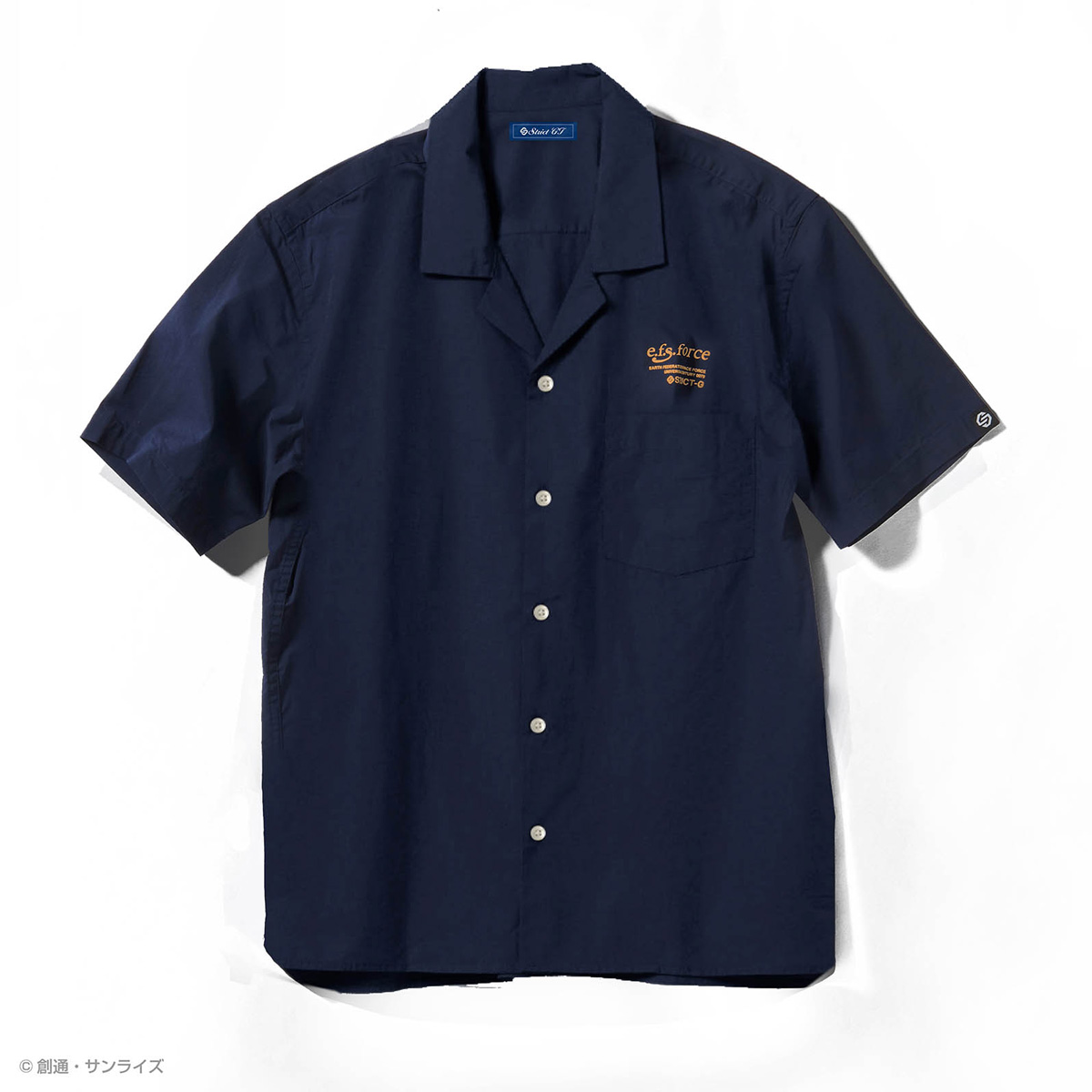 STRICT-G『機動戦士ガンダム』 クールマックス 半袖オープンカラーPt.シャツ E.F.S.F.
