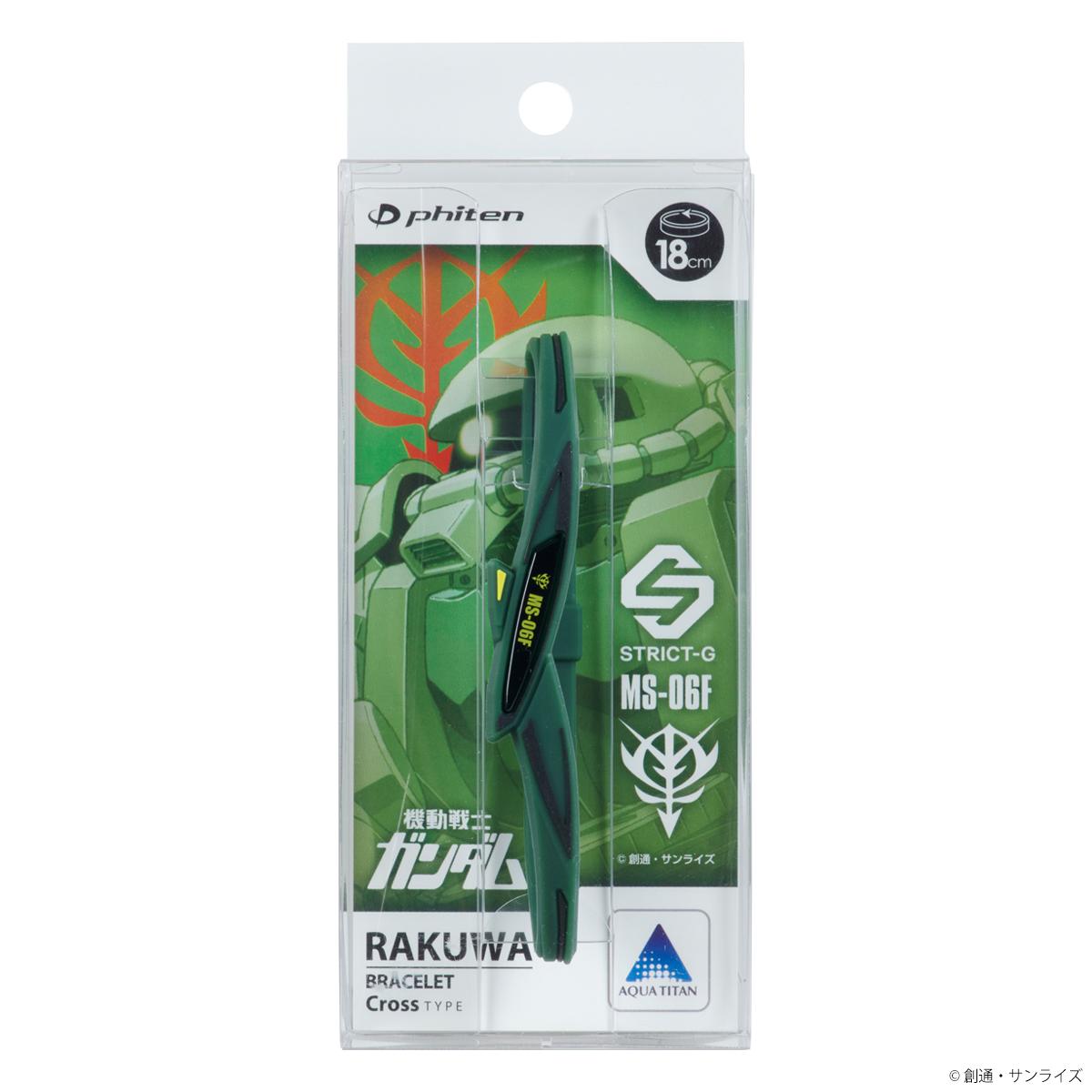 STRICT-G × Phiten 『機動戦士ガンダム』 RAKUWAブレス クロス MS-06F