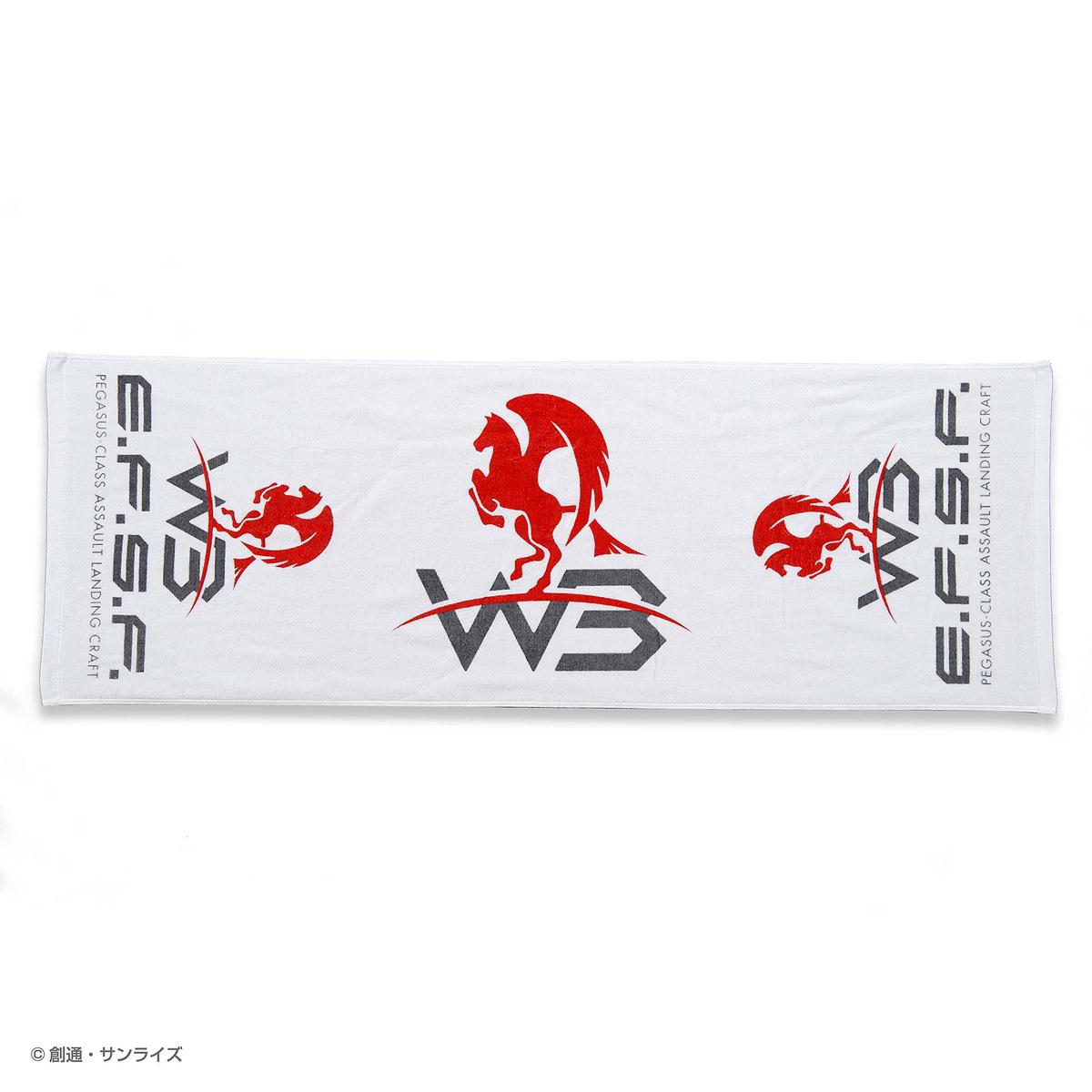 STRICT-G 『機動戦士ガンダム』 WHITE BASE スポーツタオル