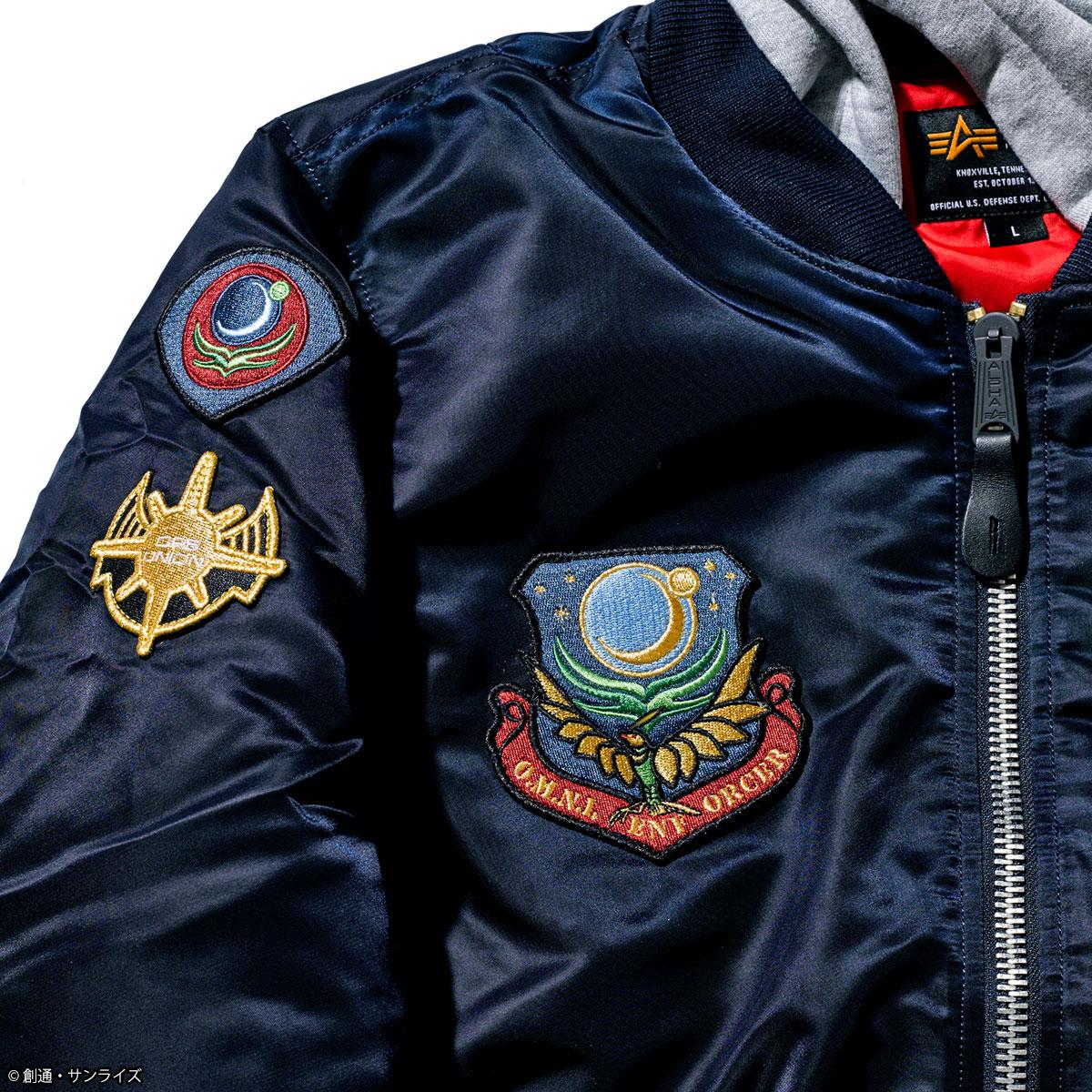 『機動戦士ガンダムSEED』×ALPHAコラボ「MA-1 NATUS」待望の商品化!キラ・ヤマト/アスラン・ザラ 2モデルをリリース