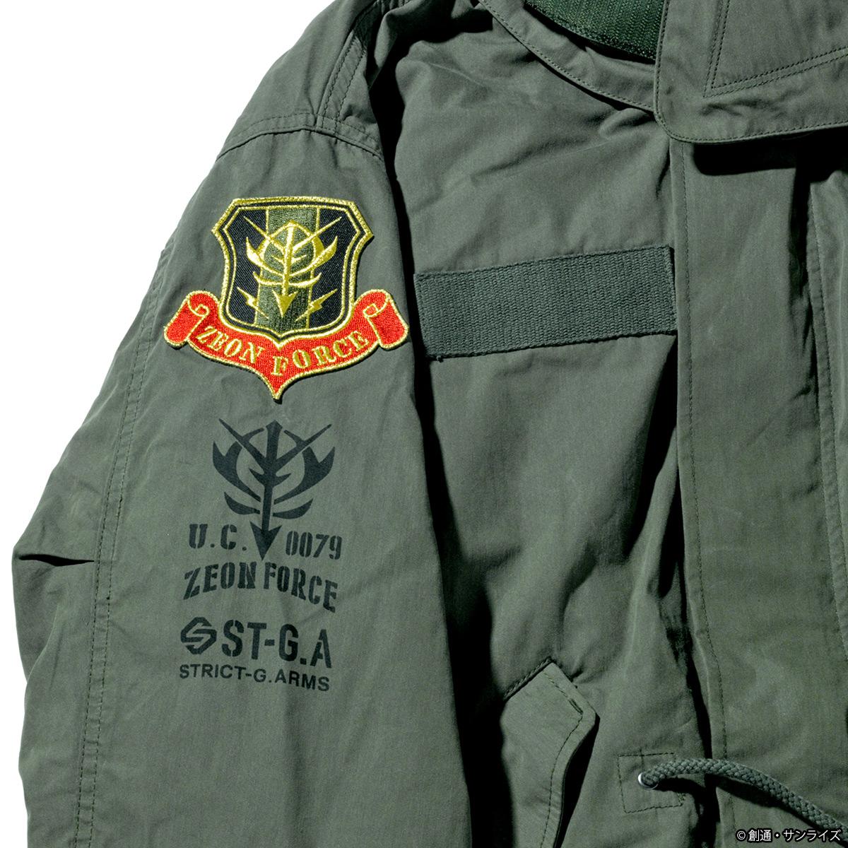 STRICT-G.ARMS『機動戦士ガンダム』M-65 パーカ ジオン軍