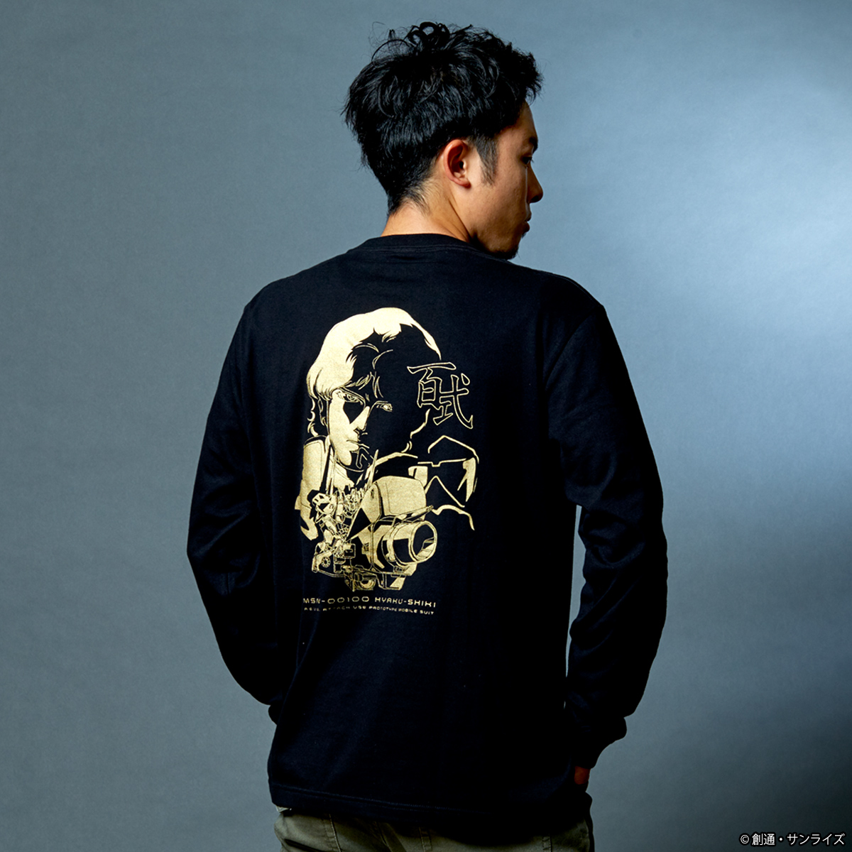 STRICT-G『機動戦士Zガンダム』長袖Tシャツ クワトロ・バジーナ
