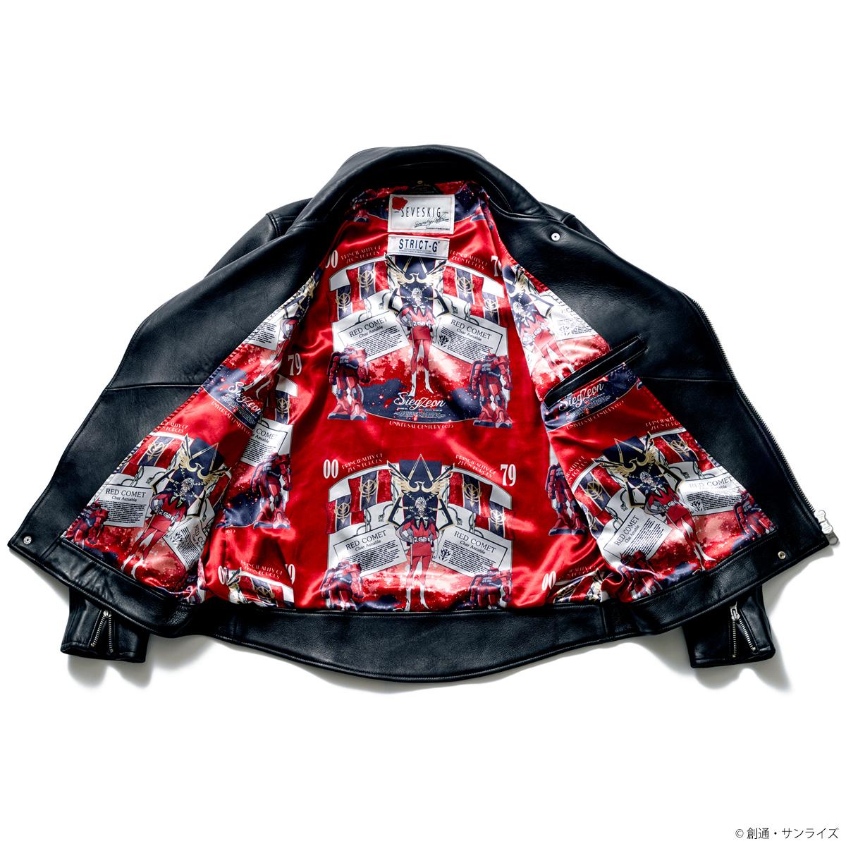 STRICT-G SEVESKIG 『機動戦士ガンダム』ダブルライダースジャケット シャアモデル