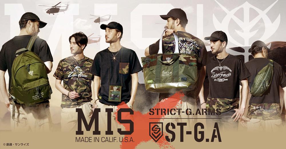 STRICT-G.ARMS と、軍用基準(MIL-SPEC)に対応する、米、LAで誕生したブランドMISとのコラボバッグ他登場!
