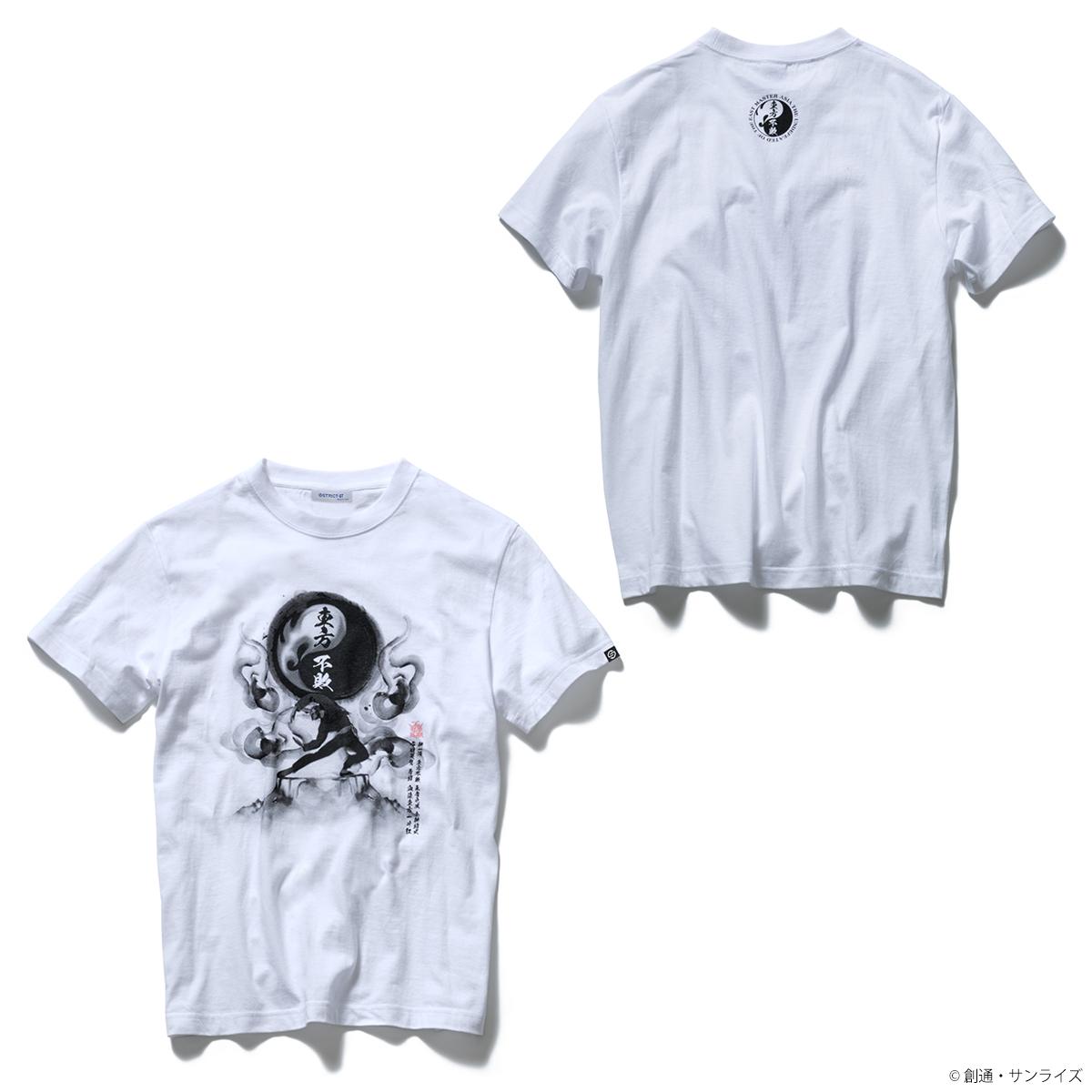 STRICT-G『機動武闘伝Gガンダム』 Tシャツ 東方不敗水墨画