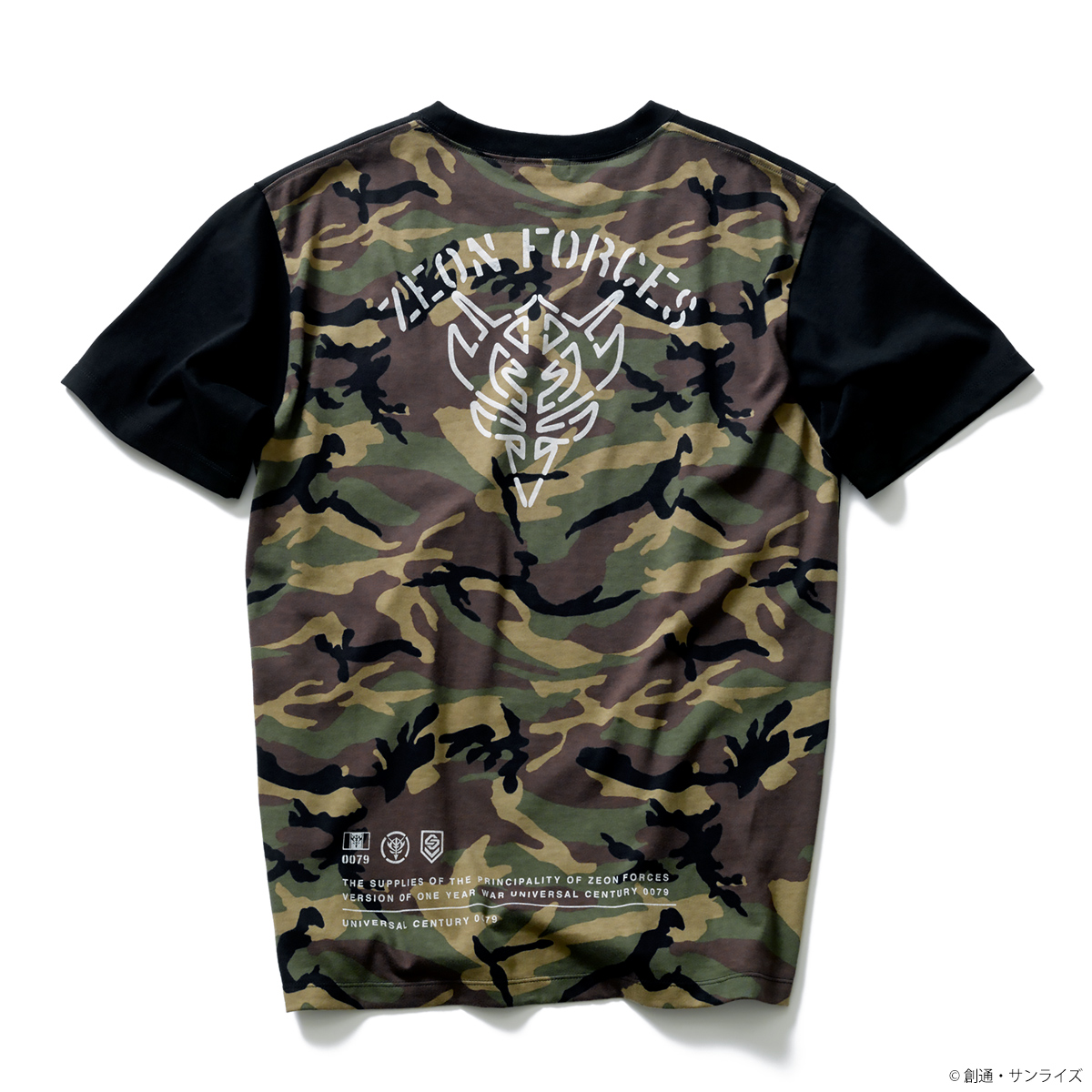 STRICT-G.ARMS『機動戦士ガンダム』 カモフラージュ切替ポケットTシャツ ZEON FORCES