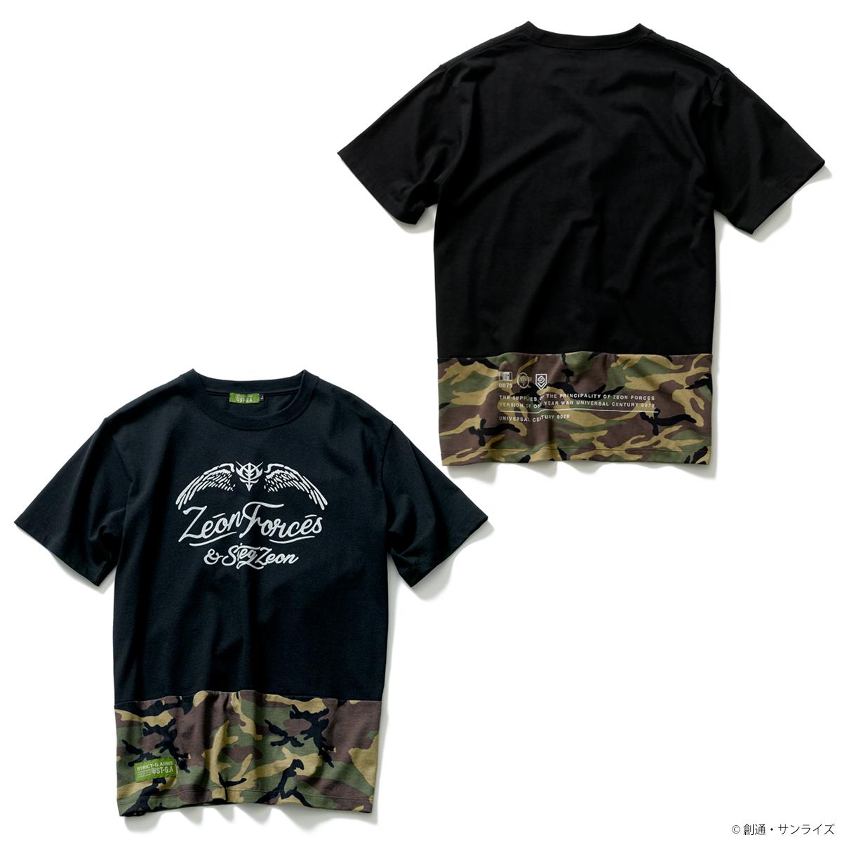 STRICT-G.ARMS『機動戦士ガンダム』 カモフラージュ裾切替Tシャツ ZEON FORCES