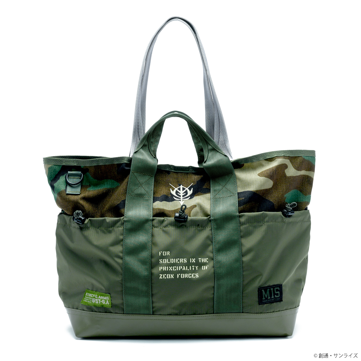 STRICT-G.ARMS M.I.S.『機動戦士ガンダム』MULTI POCKET TOTE  ZEON FORCES