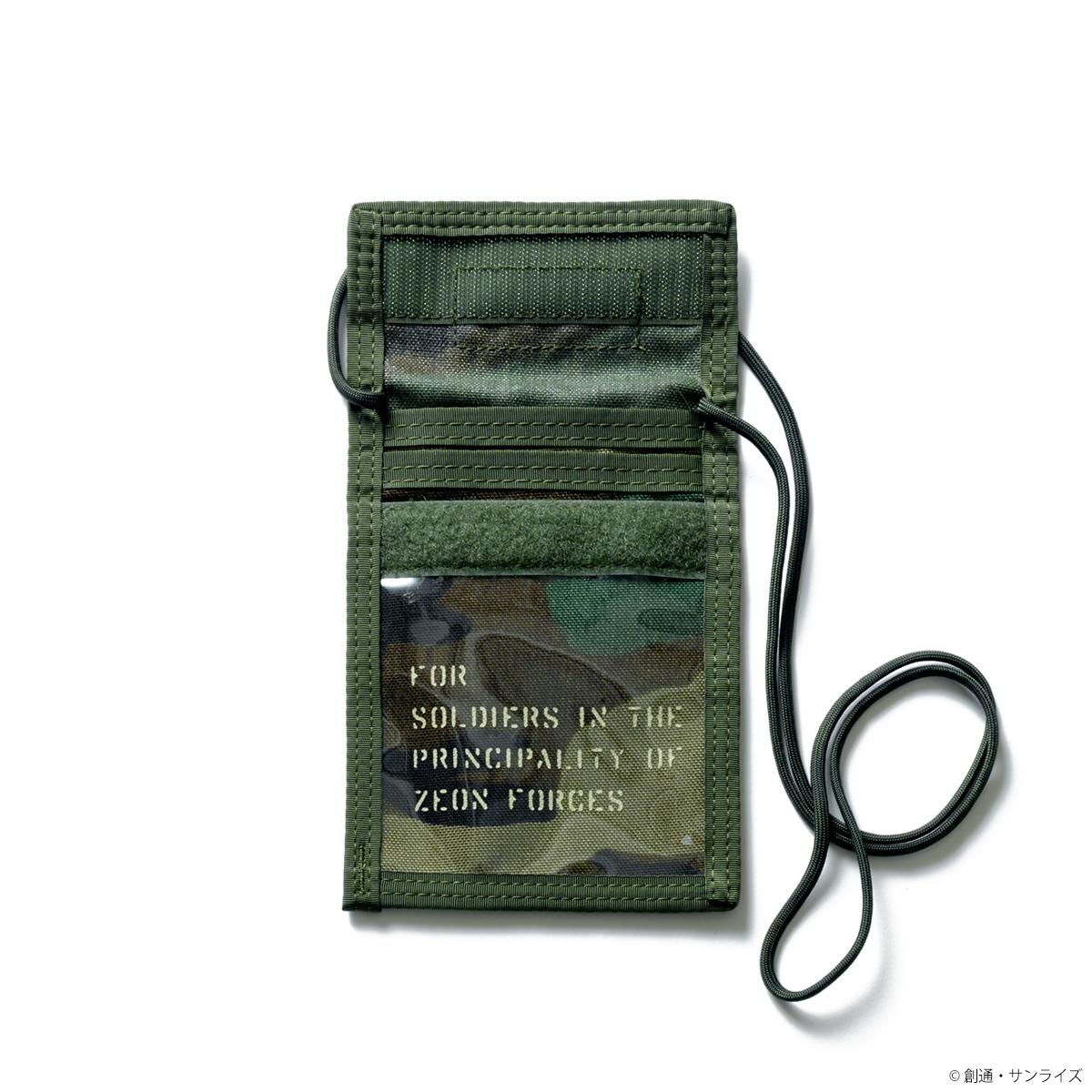 STRICT-G.ARMS M.I.S.『機動戦士ガンダム』PASSPORT CASE ZEON FORCES