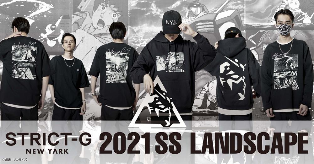 """『機動戦士ガンダム』ストリートカジュアルシリーズ""""STRICT-G NEW YARK"""" 2021 S/S LANDSCAPE発売!"""
