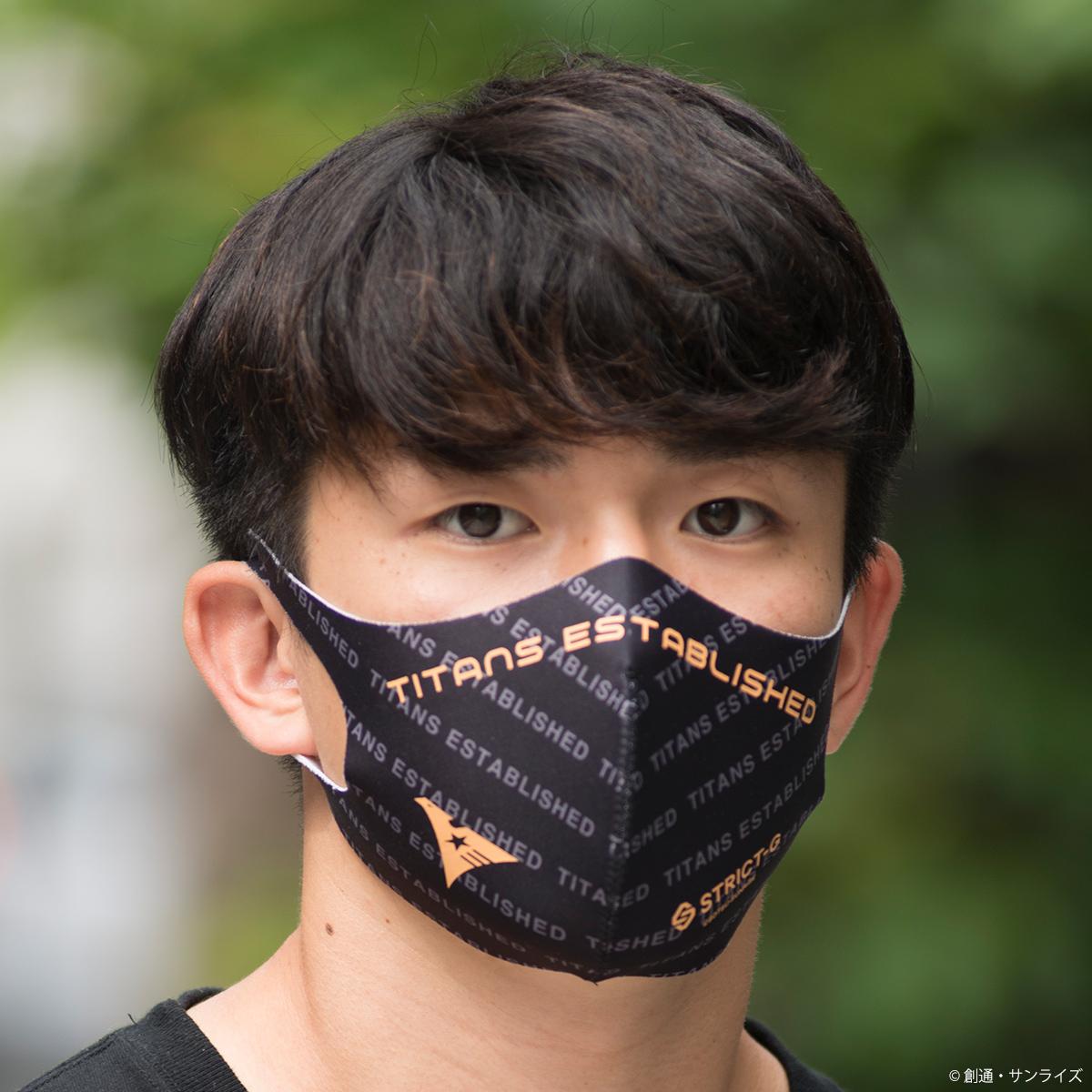 STRICT-G『機動戦士Zガンダム』 フェイスカバー TITANS柄
