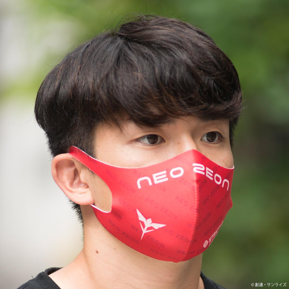 STRICT-G『機動戦士Zガンダム』 フェイスカバー NEO ZEON柄