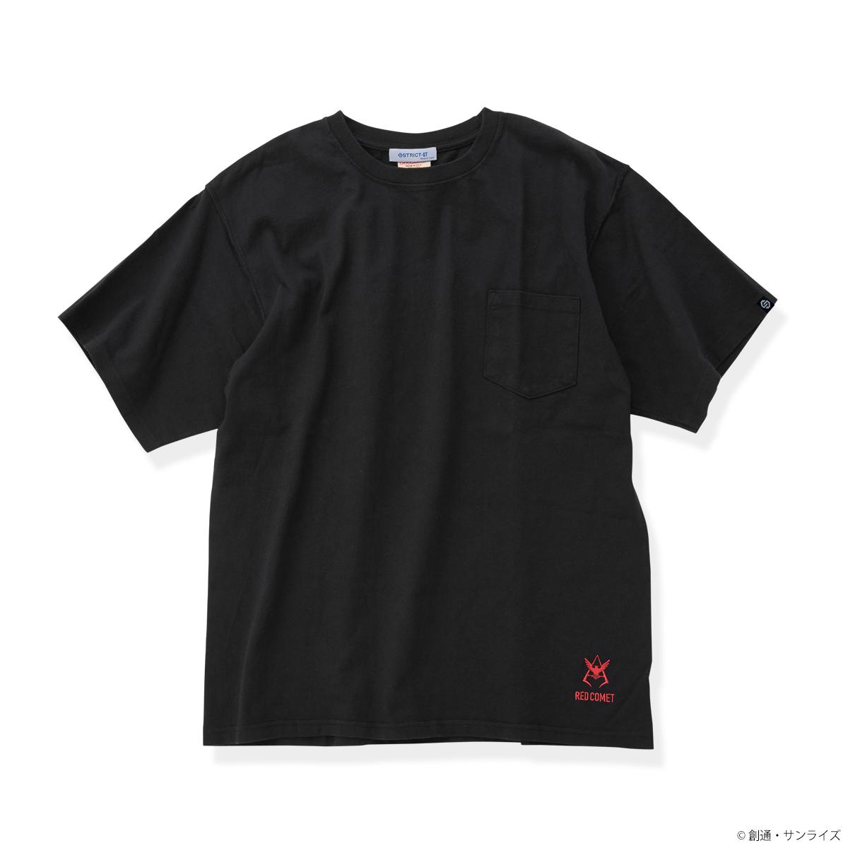 アメリカマサチューセッツ州生まれの「Goodwear」『機動戦士ガンダム』ヘビーウエイトポケットTシャツ登場!