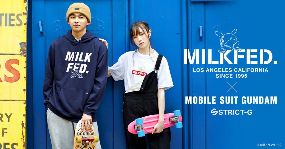 『機動戦士ガンダム』× MILKFED.カリフォルニアクールな「ハロ」コレクション登場!