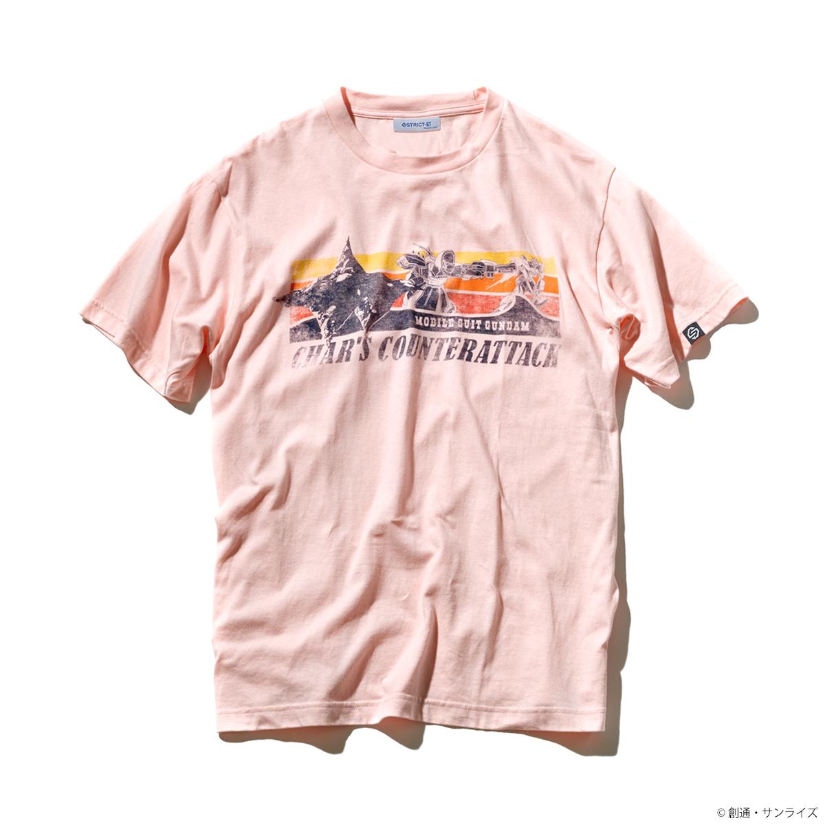 STRICT-G『機動戦士ガンダム 逆襲のシャア』 サーフTシャツ AXIS